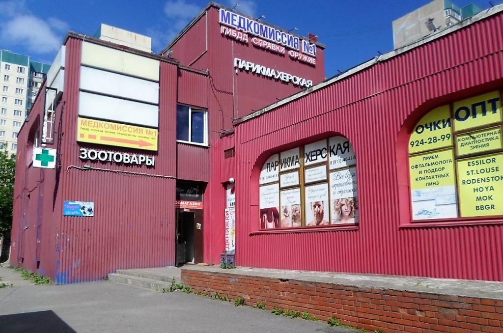 Медицинская книжка на проспекте просвещения бланк временной регистрации уфмс россии